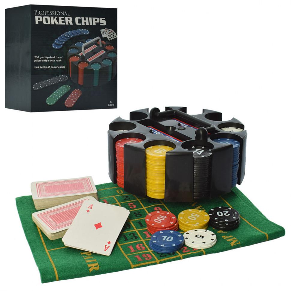 Покер настольная игра 9031, 200 фишек с номиналом, сукно, в подарочной коробке
