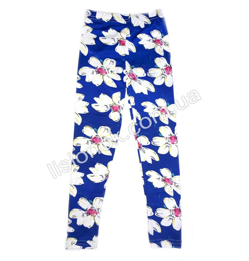 Тонкие синие лосины для девочек на лето отличного качества 4-5 лет