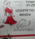 Носки женские махра, фото 3
