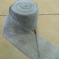 Декоративна стрічна камінці Н261 срібна 12,5 см Декоративная лента камни серебрянная