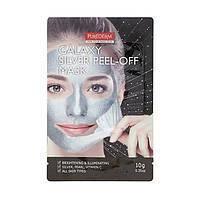 Маска-пленка для сияний кожи Purederm Galaxy Silver Peel-off Mask