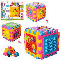 Дитячий ігровий центр мультифункціональний 6 в 1, розвиваючий сортер BB321A, іграшки для самих маленьких, фото 1
