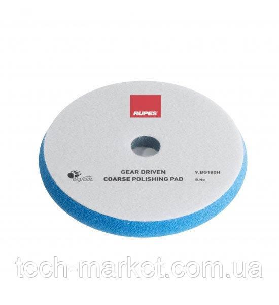 Полировальный диск RUPES BG180H