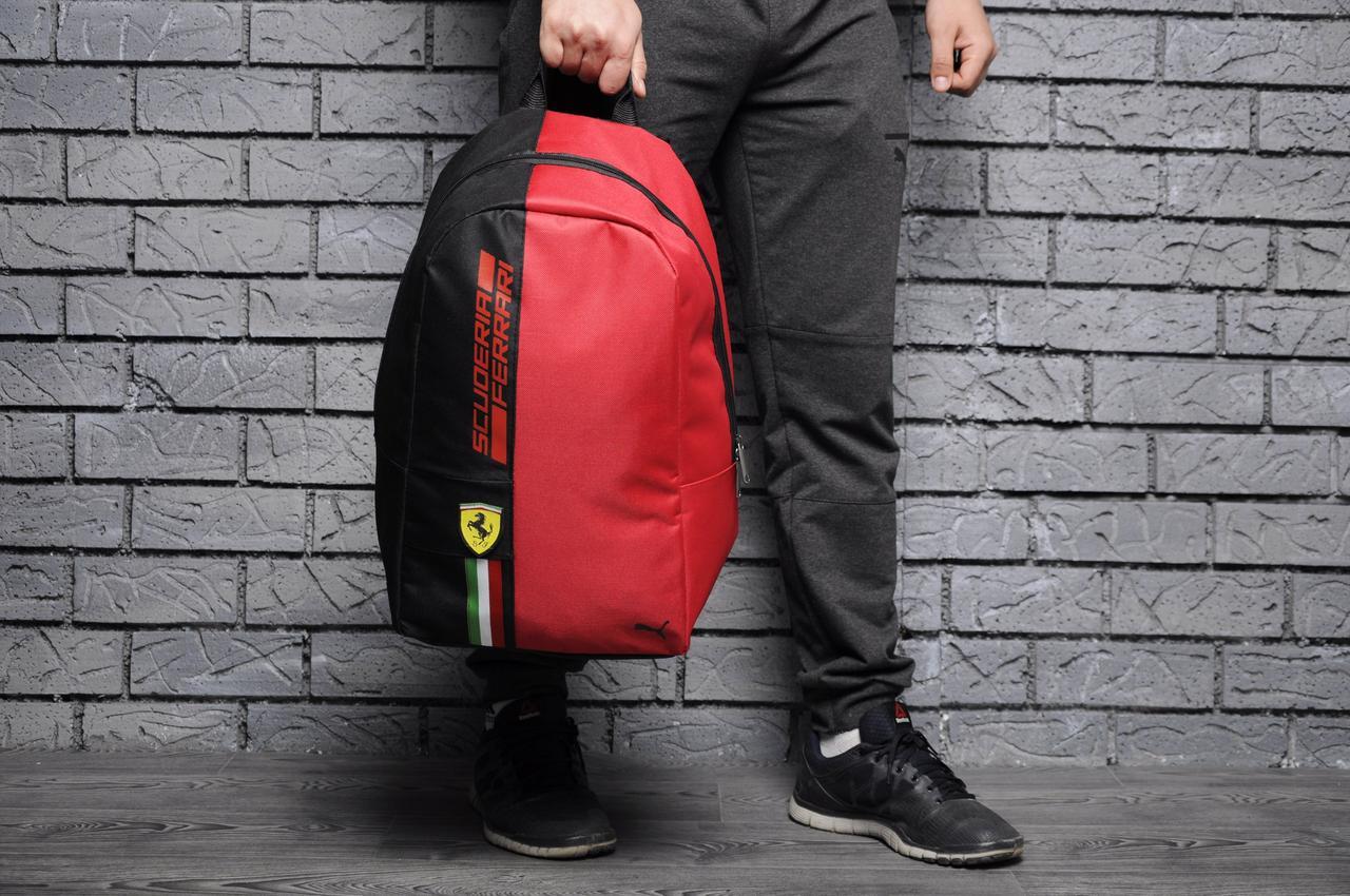 683b71267f17 ... Качество! Повседневный рюкзак Ferrari (Феррари) Спортивный, Городской!  Puma (Пума) ...