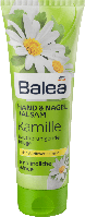 Крем для рук и ногтей Balea Kamille 125мл.