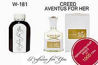 Женские наливные духи Creed Aventus for Her 125 мл