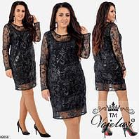 Вечернее нарядное платье женское с пайетками 48-54 размеров, 3 цвета