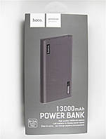 Powerbank Hoco 13000 mAh B12A Carbon Edition (LED индикатор, быстрая зарядка). Premium качество!