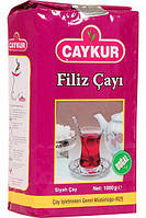 Чай чёрный Caykur Filiz Cayi 1000г (мелколистовой)