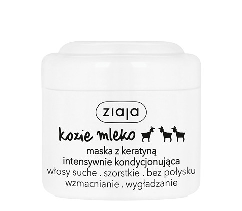 Ziaja Маска для волос сухих, поврежденных, тусклых, жестких