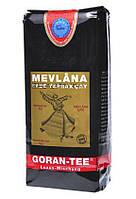 Чай чёрный Goran-Tee Mevlana 500г (крупнолистовой)