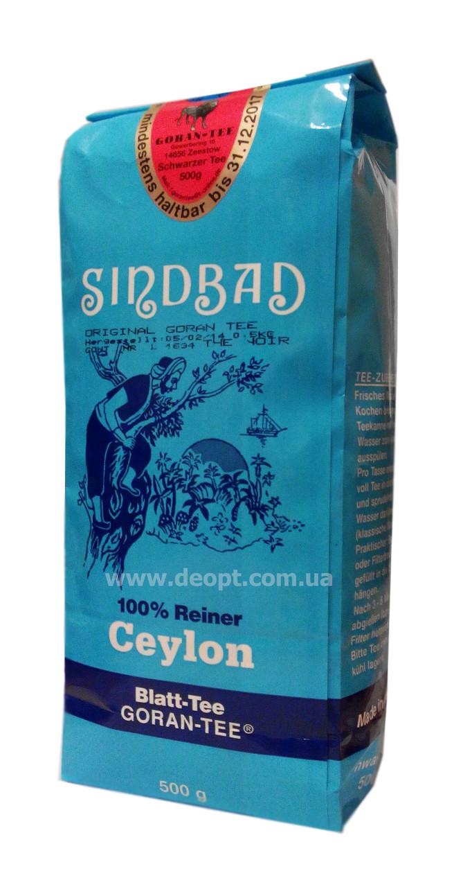 Чай черный Goran-Tee Sinbad 500г (крупнолистовой)