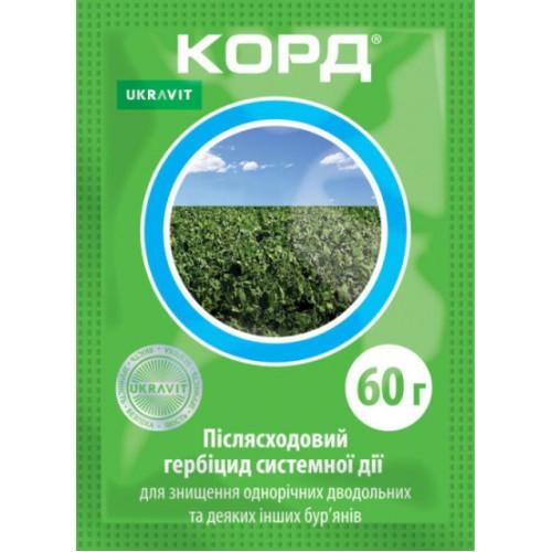 Корд,с.п., гербицид аналог Карибу, Укравит, тара 0,06 кг
