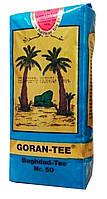 Чай чёрный Goran-Tee Bagdad 1000г (крупнолистовой)