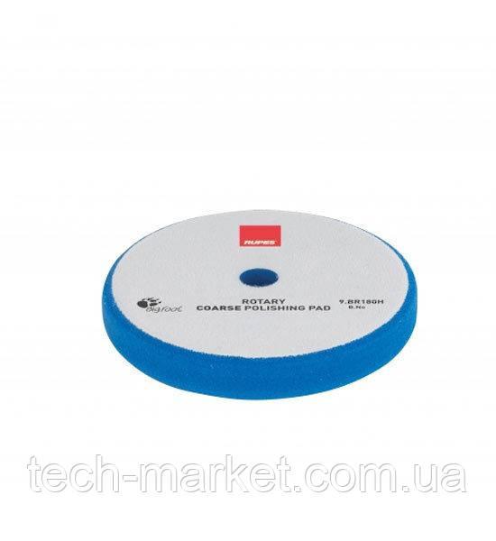 Полировальный диск RUPES BR180H
