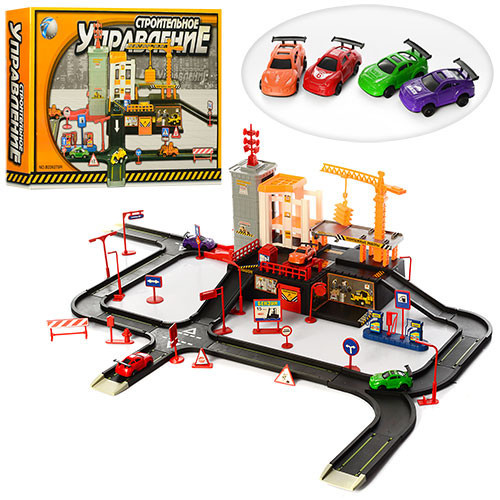 """Паркування-гараж дитячий """"Будівельне управління"""" (226275 R/5513-15) 4 машинки, упаковка 41*30*7 см"""