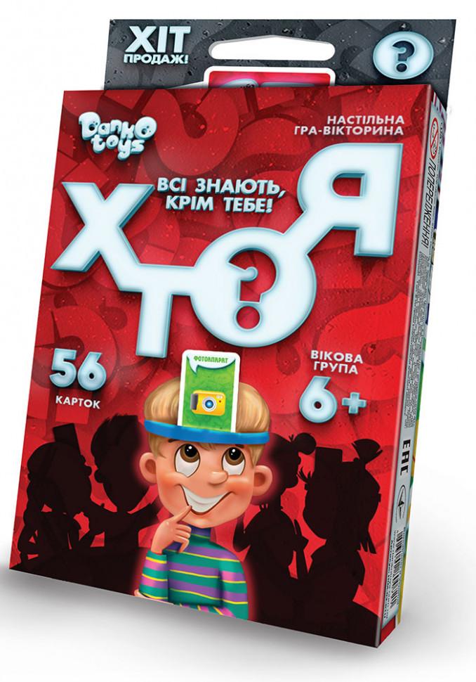 """Игра настольная МИНИ """"ХТО Я?"""" HIM-03-01DT, на украинском языке"""