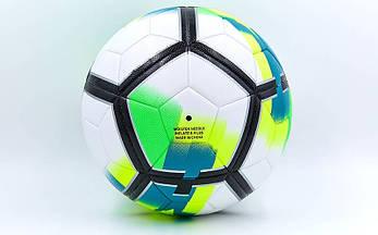 Мяч футбольный №5 PU ламинированный Клееный PREMIER LEAGUE 2018 La Liga FB-6654, фото 3