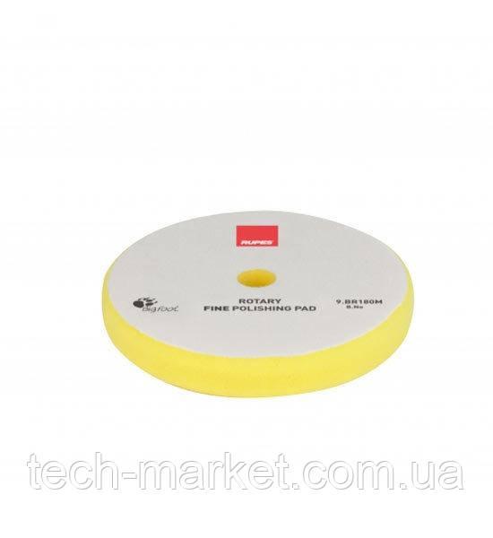 Полировальный диск RUPES BR180M