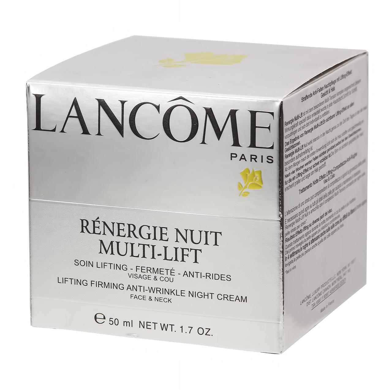 """Ночной крем """"Сияние молодости"""" Lancome Renergie Nuit Multi-Lift (эффект лифтинга)"""