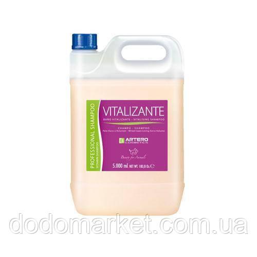 Artero Vitalizante шампунь для короткой шерсти и объема косметика для кошек 5 л