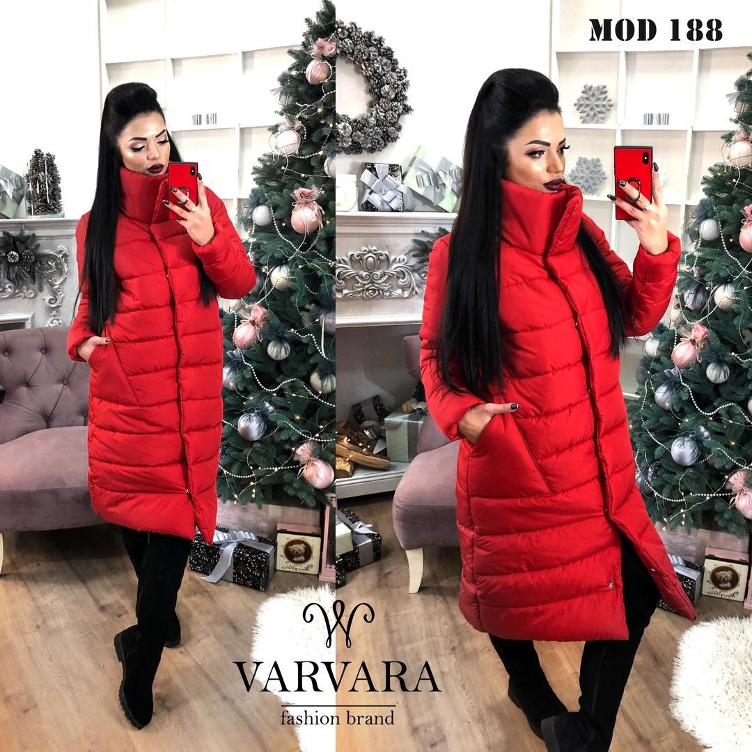 Женская зимняя куртка-пальто (плащёвка+синтепон 300)