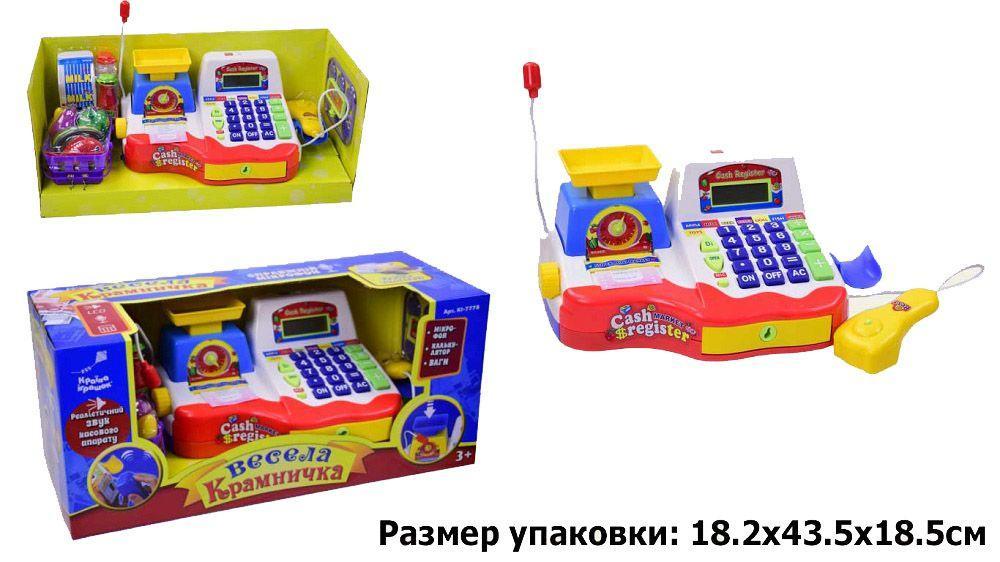 """Кассовый аппарат KI-7778 (12шт/2)""""Весела Крамничка""""бат.,звук.,микрофон,весы,калькулятор в кор. 43*19"""