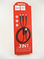 Универсальный кабель HOCO USB X25 3in1 Black 1m. Premium качество!