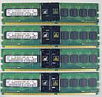 Серверная память Samsung  1GB 2Rx8 PC2-4200F-444-11-B0 бу