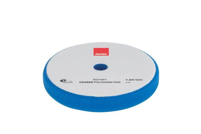 Полировальный диск RUPES BR150H