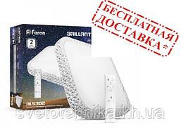 Накладной светодиодный светильник LED Feron AL5302 BRILLIANT 60W 3000K-6400K с ПДУ