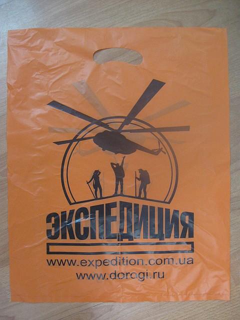 ПНД пакет Експедиція