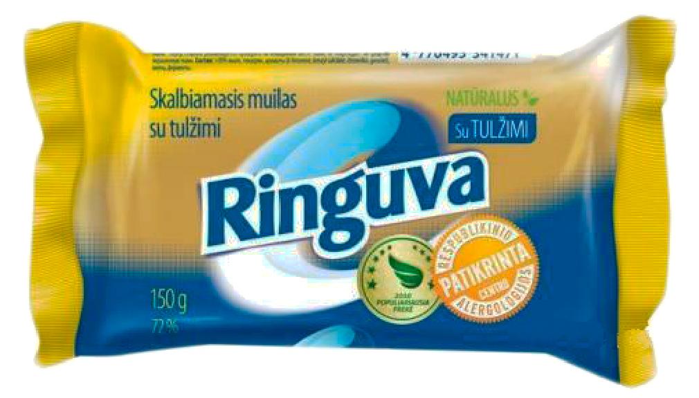 Мыло пятновыводитель Ringuva 150 g.