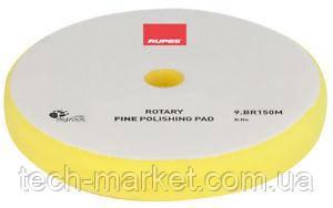 Полировальный диск RUPES BR150M