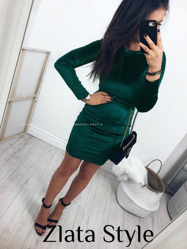 Платье велюровое облегающее