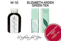Женские наливные духи Green Tea Elizabeth Arden 125 мл