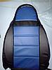 Чехлы на сиденья Ауди А4 Б5 (Audi A4 B5) (универсальные, кожзам, пилот), фото 3