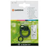 Комплект прокладок для штуцеров Gardena 1125