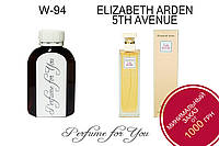 Женские наливные духи 5th Avenue Элизабет Арден 125 мл
