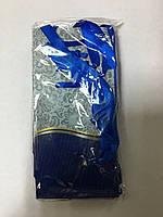 Подарочный бумажный пакет МИНИ ''Синий'' 8*12*3.5 см
