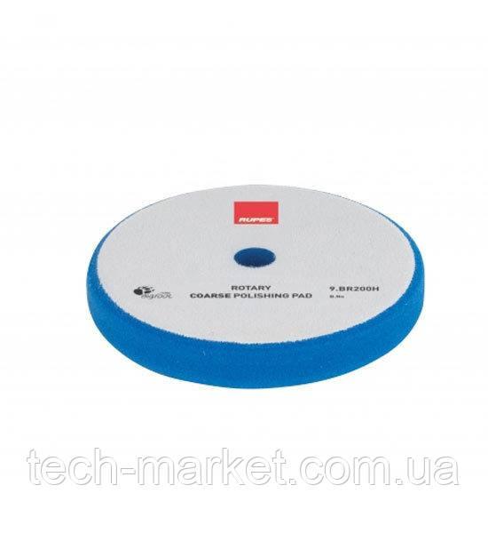 Полировальный диск RUPES BR200H
