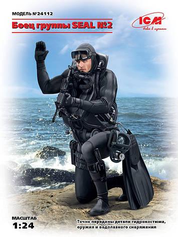 Фигура бойца группы SEAL №2. Сборная пластиковая фигурка в масштабе 1/24. ICM 24112, фото 2