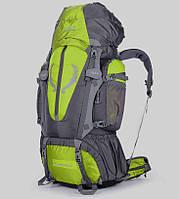 Рюкзак походный туристический Outland 80 L green