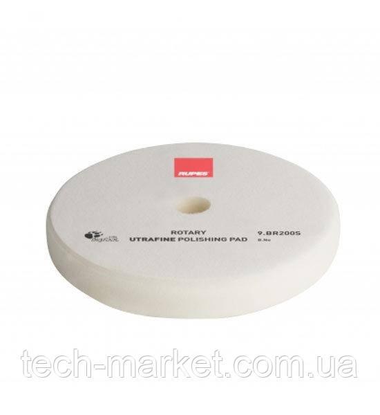 Полировальный диск RUPES BR200S