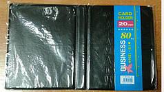 Визитница Н02 №МР-2080 на 80 визиток