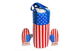 """Боксерский набор 0003DT """"Америка"""", груша  и перчатки"""
