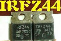 2003 Транзистор IRFZ44N IRFZ44