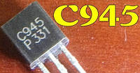 2007 Транзистор C945