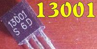 2009 Транзистор MJE13001