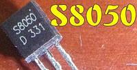 2012 Транзистор S8050